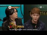 130311 Beatles Code 2 - SHINee (русс.саб)2ч