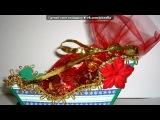 «Моё творение 2» под музыку Петр Ильич Чайковский - Вальс цветов (из балета