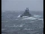 Cмелым и мужественным людям, мужикам с большими яйцами- русским морякам посвящается...